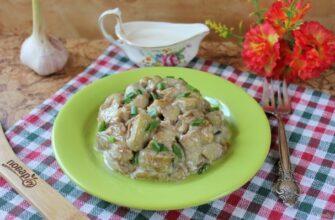 Баклажани в вершковому соусі - рецепт приготування