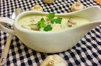 Грибний соус «Бешамель» - рецепт приготування