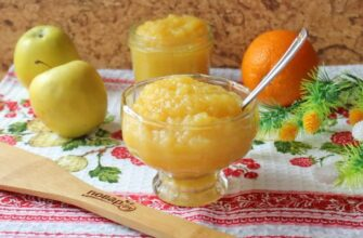 Яблучне повидло з апельсином - рецепт приготування