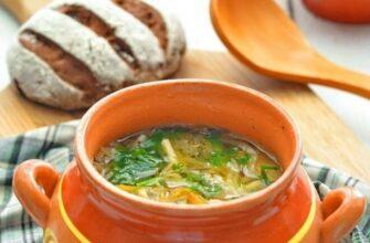 Капустяний суп з болгарським перцем в горщику - рецепт приготування