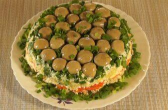 Салат Гребна галявина - Рецепт приготування