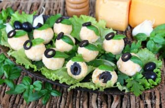 Сирні кульки з маслинами - рецепт приготування