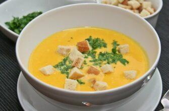 Вершковий суп-пюре з моркви з імбиром - рецепт приготування