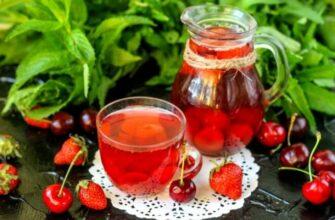 Компот з полуниці і черешні з лимонною кислотою рецепт приготування