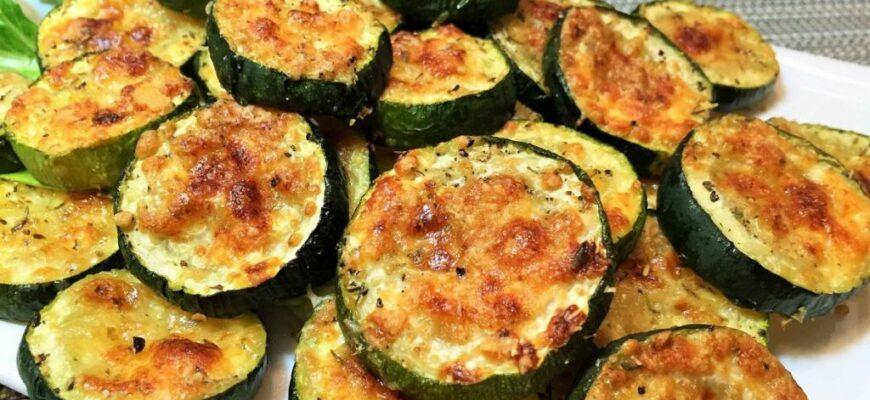 Запечені кабачки виходять смачніше смажених - рецепт приготування