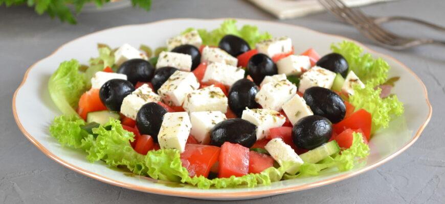 Грецький салат з сиром Фета рецепт приготування