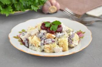 М'ясний салат з квасолею - рецепт приготування