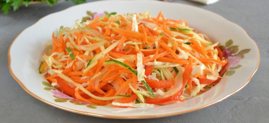Овочевий салат з корейською морквою - рецепт приготування