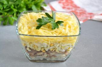 Салат «Чоловічий каприз» зі свининою - рецепт приготування