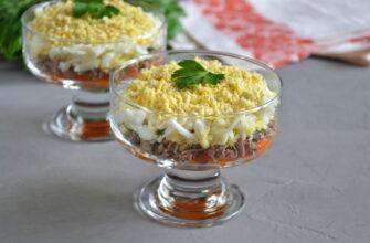 Салат з курячою печінкою Ніжність рецепт приготування