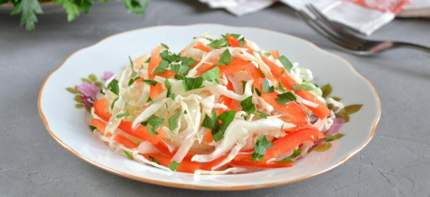 Салат з капустою і перцем - рецепт приготування
