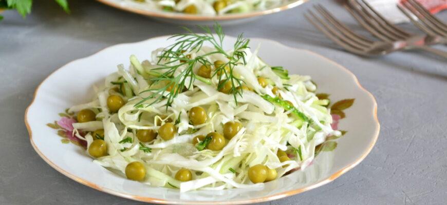 Салат з капустою і зеленим горошком - рецепт приготування