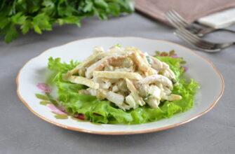 Салат з куркою і млинчиком - рецепт приготування
