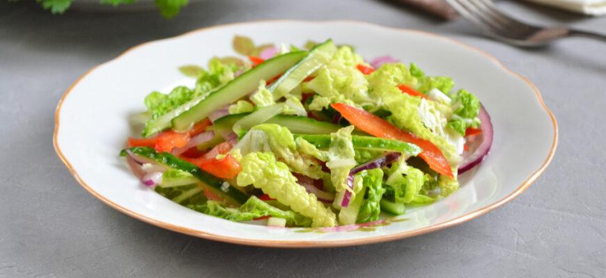 Салат з пекінської капусти - рецепт приготування
