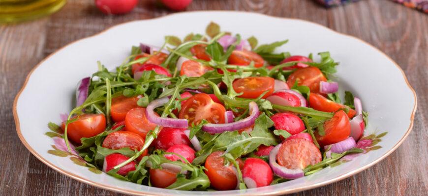 Салат з руколою і помідорами чері - рецепт приготування