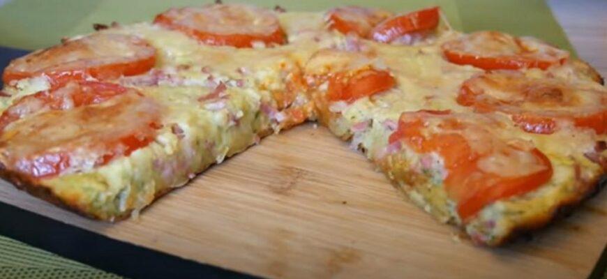 Влітку часто роблю піцу без борошна і дріжджів. - рецепт приготування